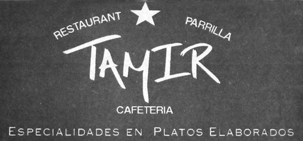 restaurant-arabe-Junin