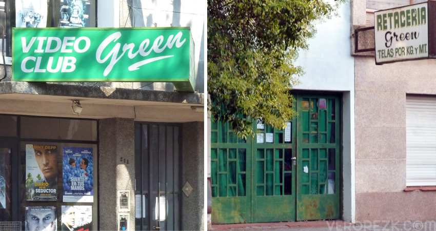 Green-Junin